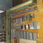 Контрольный и мерительный инструмент 1
